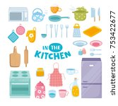 kitchenware  cookware  kitchen... | Shutterstock .eps vector #753422677