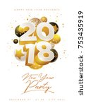 abstract 2018 new year party... | Shutterstock .eps vector #753435919