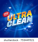 ultra clean design product... | Shutterstock .eps vector #753449521