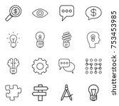 thin line icon set   dollar... | Shutterstock .eps vector #753453985