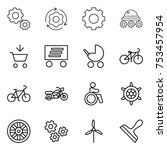 thin line icon set   gear ... | Shutterstock .eps vector #753457954