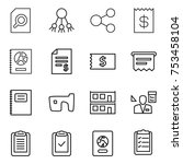 thin line icon set   search...   Shutterstock .eps vector #753458104