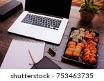 office stuff  workplace with... | Shutterstock . vector #753463735