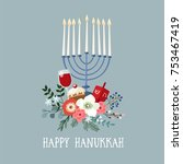 happy hanukkah greeting card ... | Shutterstock .eps vector #753467419