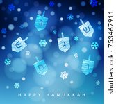 hanukkah blue background with... | Shutterstock .eps vector #753467911