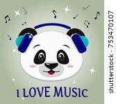 illustration of a cute panda... | Shutterstock .eps vector #753470107