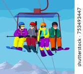 ski lift with cartoon people in ... | Shutterstock .eps vector #753493447