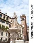 fountain of our lady of verona... | Shutterstock . vector #753500029