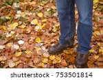 legs of one person with jeans... | Shutterstock . vector #753501814