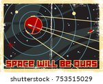 vector space poster. stylized... | Shutterstock .eps vector #753515029