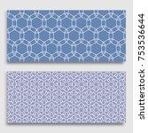 seamless horizontal borders... | Shutterstock .eps vector #753536644