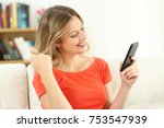candid woman flirting and... | Shutterstock . vector #753547939