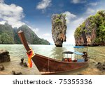 james bond island  phang nga ... | Shutterstock . vector #75355336