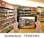 Small photo of Augmented and virtual reality technology futuristic concept, Retailer use augmented combine virtual reality technology to find the data of eye tracking heat map to management, analysis, to improve