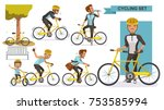 cycling man set. male road... | Shutterstock .eps vector #753585994