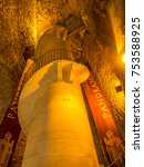 Small photo of NIMES, FRANCE - APRIL 12 : Interior architecture of La Tour Magne, ancient Roman watch tower, part of Roman city wall from Augustinian era, in Nimes, France, on April 12, 2017.