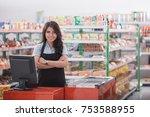 portrait of smiling asian... | Shutterstock . vector #753588955