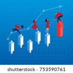 a group of businessmen active... | Shutterstock .eps vector #753590761