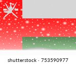 oman flag on christmas... | Shutterstock .eps vector #753590977