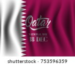 qatar national day on 18 th... | Shutterstock .eps vector #753596359