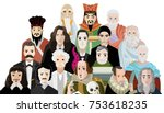 greatest writers and... | Shutterstock .eps vector #753618235