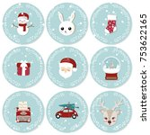 christmas hand drawn template...   Shutterstock .eps vector #753622165