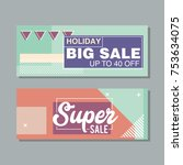 big sale modern banner in the... | Shutterstock .eps vector #753634075