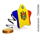 Moldova Flag Spring Banner - stock photo