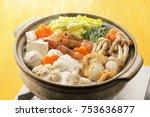 japanese seafood hot pot   Shutterstock . vector #753636877