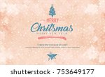 merry christmas and happy new... | Shutterstock .eps vector #753649177