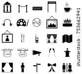 museum icon set | Shutterstock .eps vector #753662941