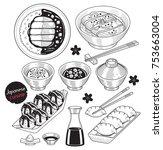 japan food doodle elements hand ... | Shutterstock .eps vector #753663004