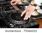 dj | Shutterstock . vector #75366322