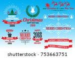 christmas background vector... | Shutterstock .eps vector #753663751