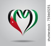 jordanian flag heart shaped... | Shutterstock .eps vector #753665251