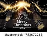 christmas design template with... | Shutterstock .eps vector #753672265