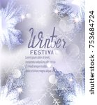 winter festival invitation card ... | Shutterstock .eps vector #753684724