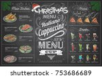 vintage chalk drawing christmas ... | Shutterstock .eps vector #753686689