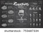 vintage chalk drawing christmas ... | Shutterstock .eps vector #753687334