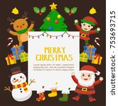 merry christmas and happy new... | Shutterstock .eps vector #753693715