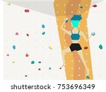 young fitness athletic woman... | Shutterstock .eps vector #753696349