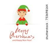 happy elf behind a white banner ...   Shutterstock . vector #753698164