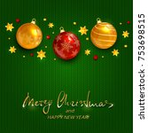 lettering merry christmas and... | Shutterstock . vector #753698515