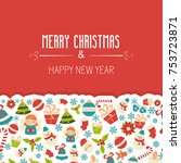 christmas holiday background... | Shutterstock .eps vector #753723871