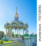 Small photo of POCHAYIV, UKRAINE - AUGUST 30, 2017: The view on beautiful summer alter decorated with staineg-glass windows and golden traceries, Pochaev Lavra, on August 30 in Pochayiv, Ukraine
