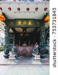 Small photo of Georgetown, Penang, Malaysia - Nov 2017 : Yap Kongsi Temple at Armenian Street, a heritage clan temple which is a tourist attraction
