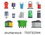 set of garbage cans for home... | Shutterstock .eps vector #753732544