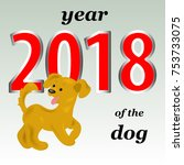 2018 year of the yellow dog in... | Shutterstock .eps vector #753733075
