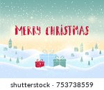 light blue abstract christmas... | Shutterstock . vector #753738559