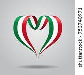 italian flag heart shaped wavy... | Shutterstock .eps vector #753740971